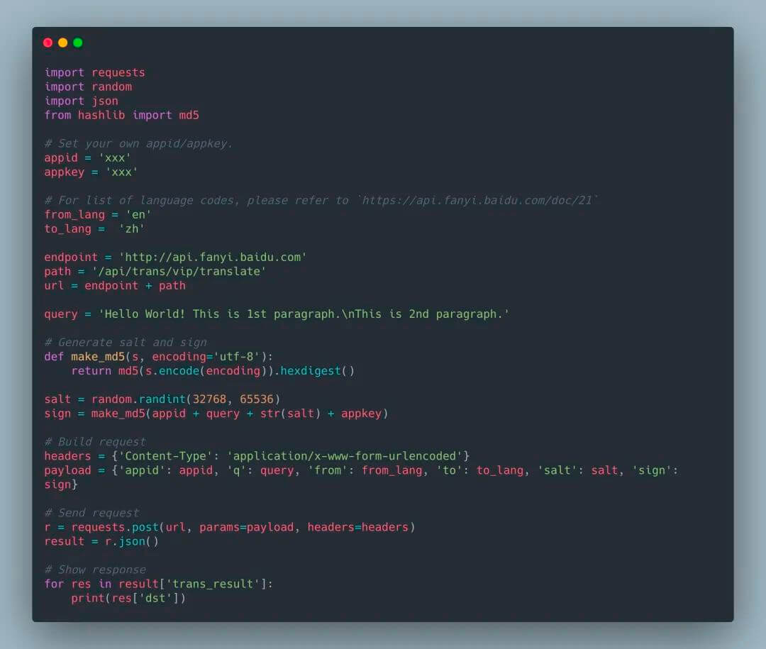 用 Python 写的百度API文档批量翻译工具竟然这么好用